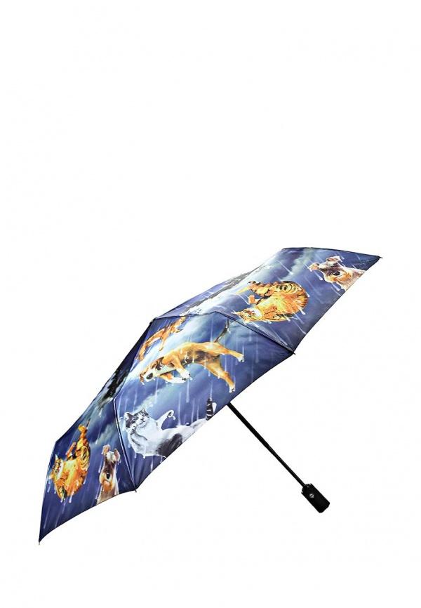 Зонт Flioraj купить в Lamoda RU, Зонт Flioraj от Flioraj