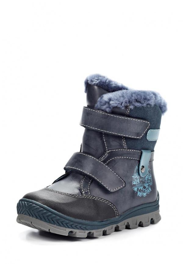 Ботинки Зебра купить в Lamoda RU, Ботинки Зебра от Зебра